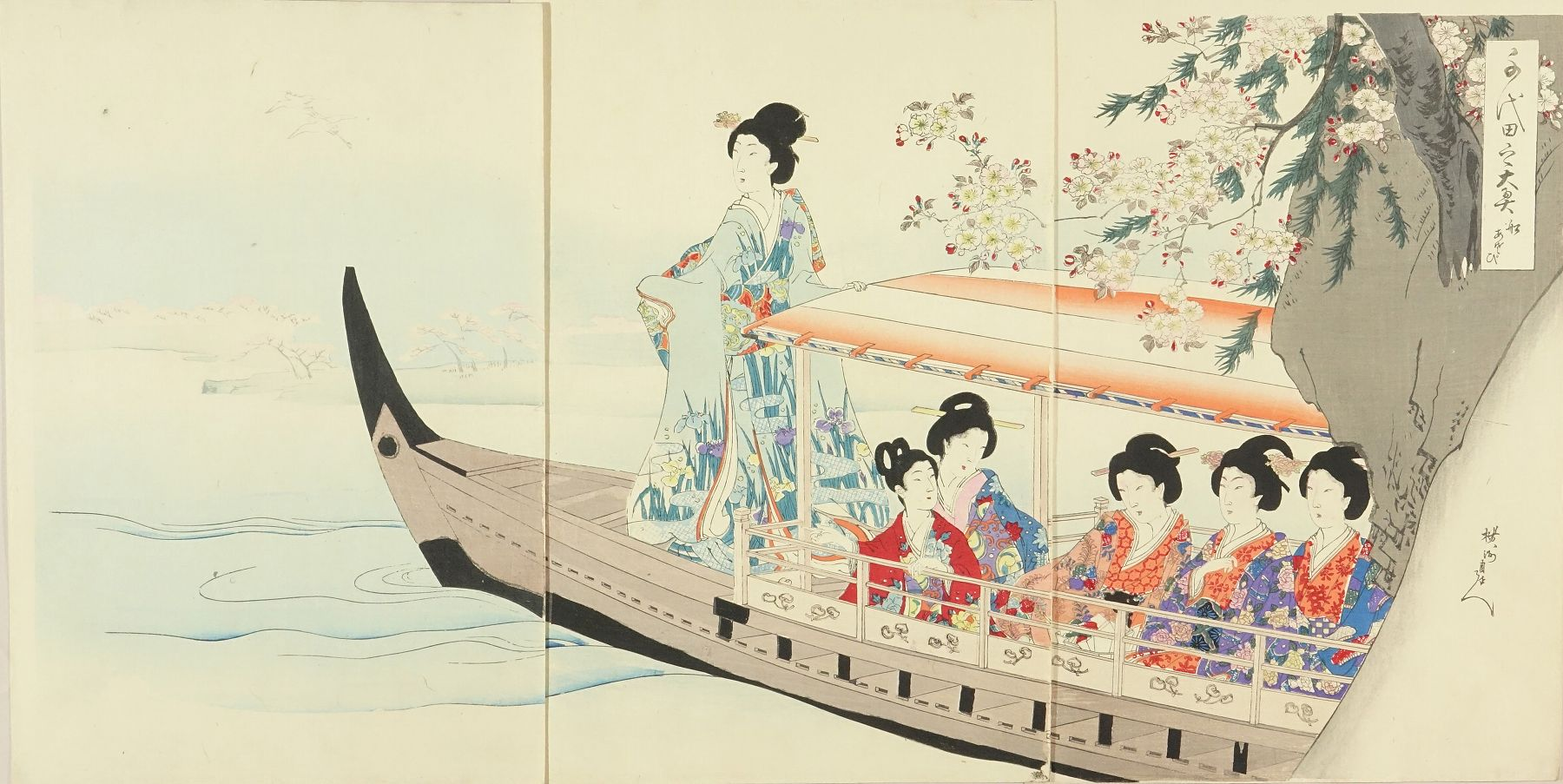 CHIKANOBU <i>Funa asobi</i> (Pleasure boat), from <i>Chiyoda no o-oku</i> (Inner palace of Edo Castle), triptych
