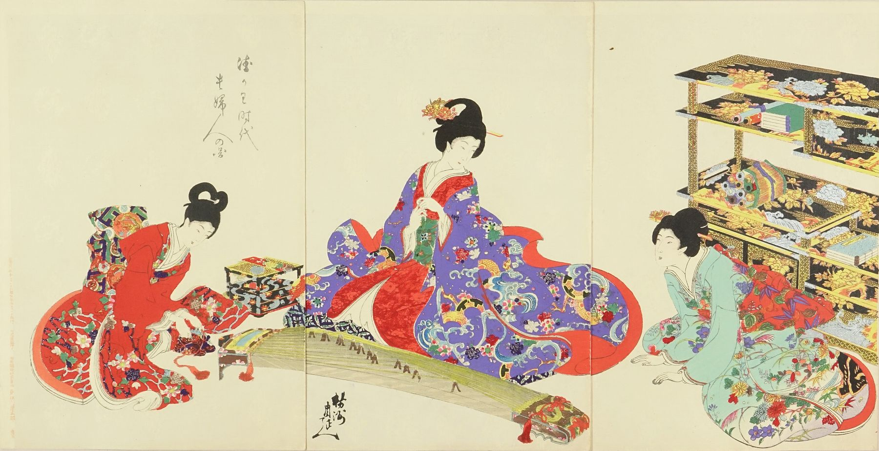 CHIKANOBU A beauty playing koto, from <i>Tokugawa jidai kifujin no zu</i> (Noble ladies in the Tokugawa era), triptych