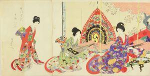 周延/徳川時代貴婦人の図のサムネール