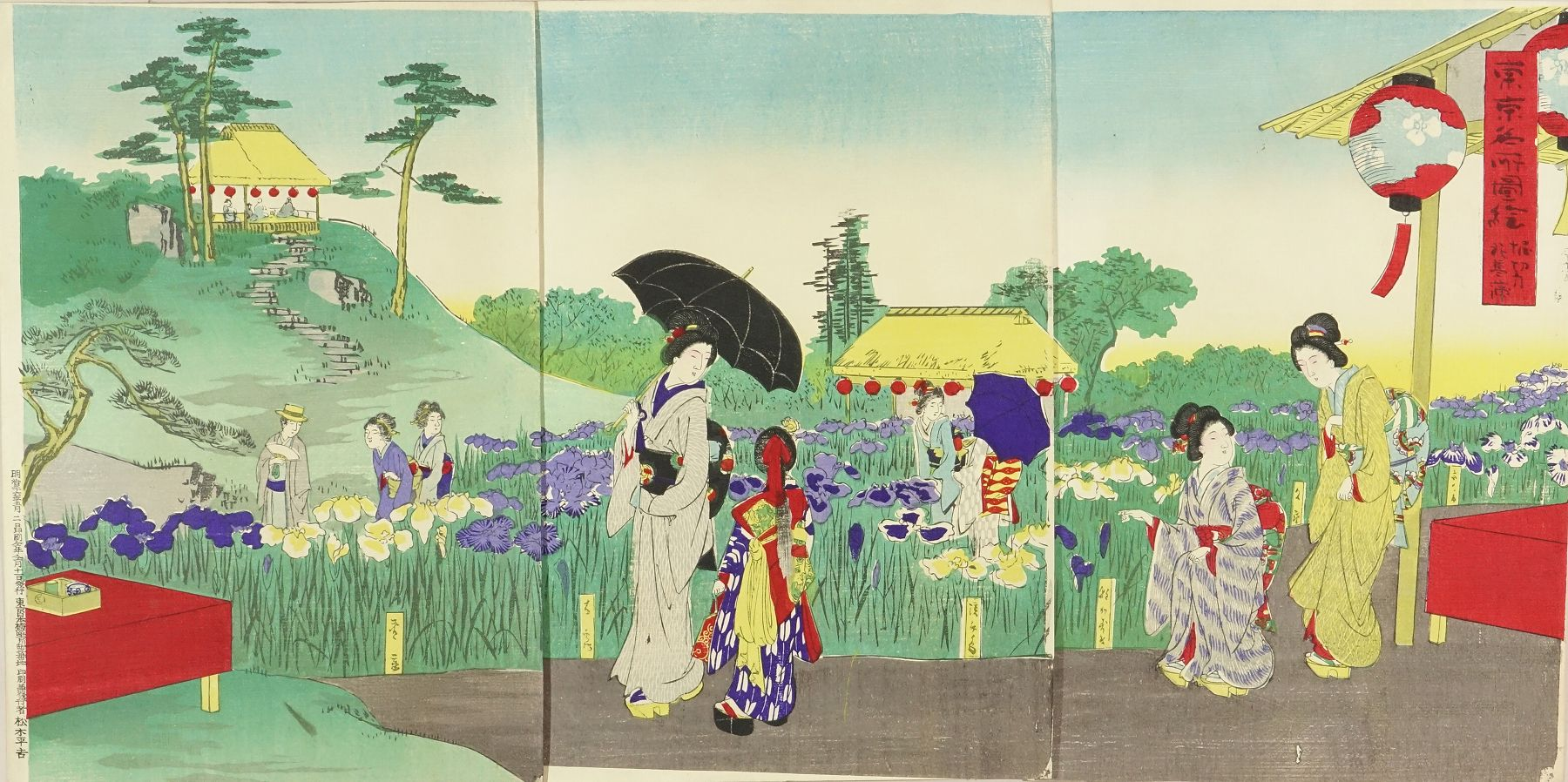 UNSIGNED Iris at Horikiri, from <i>Tokyo meisho zue</i> (Pictures of famous places of Tokyo), triptych