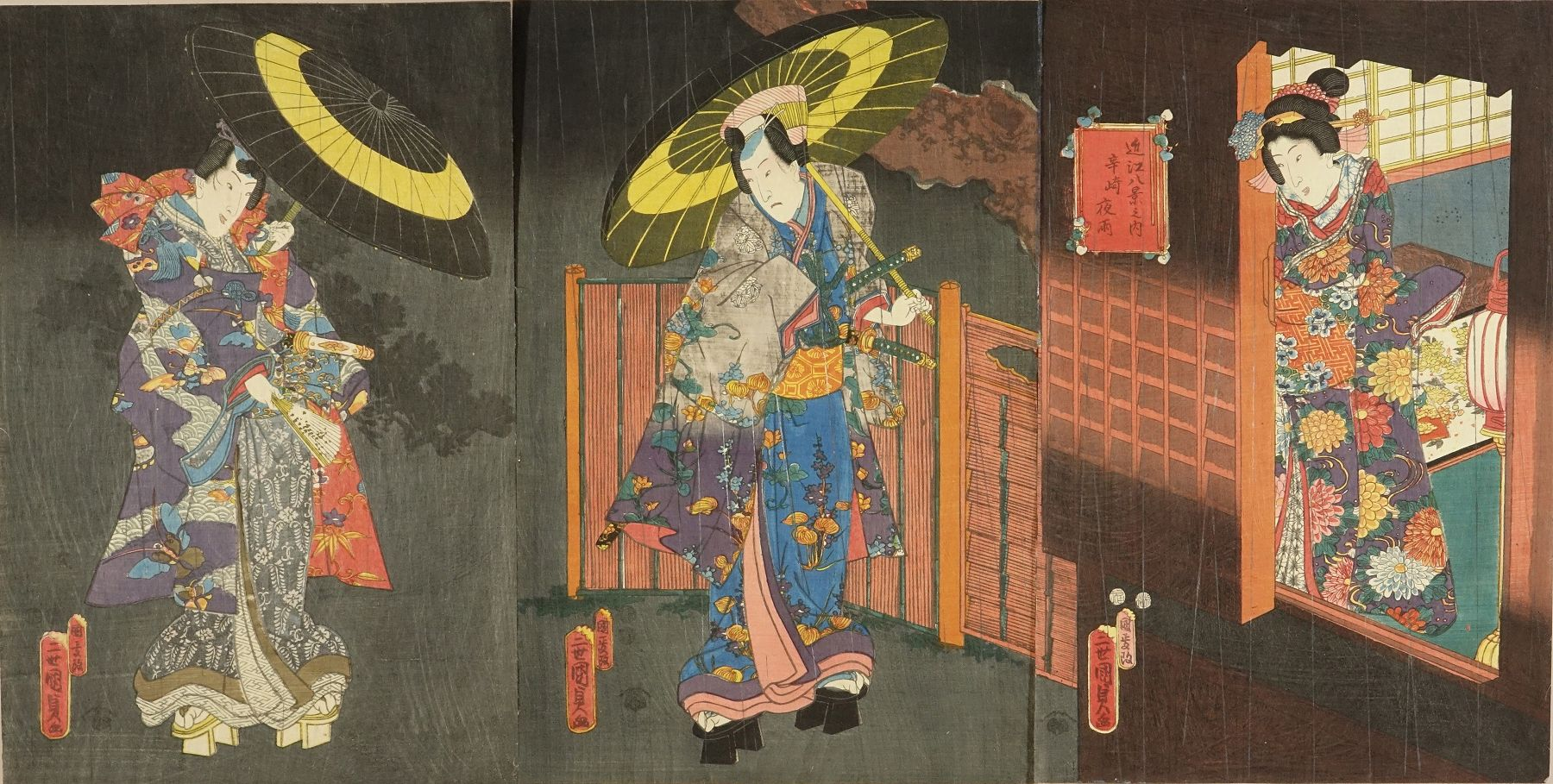 KUNISADA II <i>Karasaki yau</i> (Night rain at Karasaki), from <i>Omi hakkei no uchi</i> (Eight view of Lake Biwa)