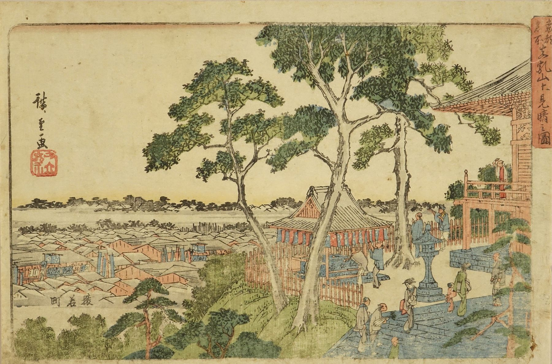 HIROSHIGE View from Matsuchiyama, from <i>Toto meisho</i> (Fmaous places of Edo)