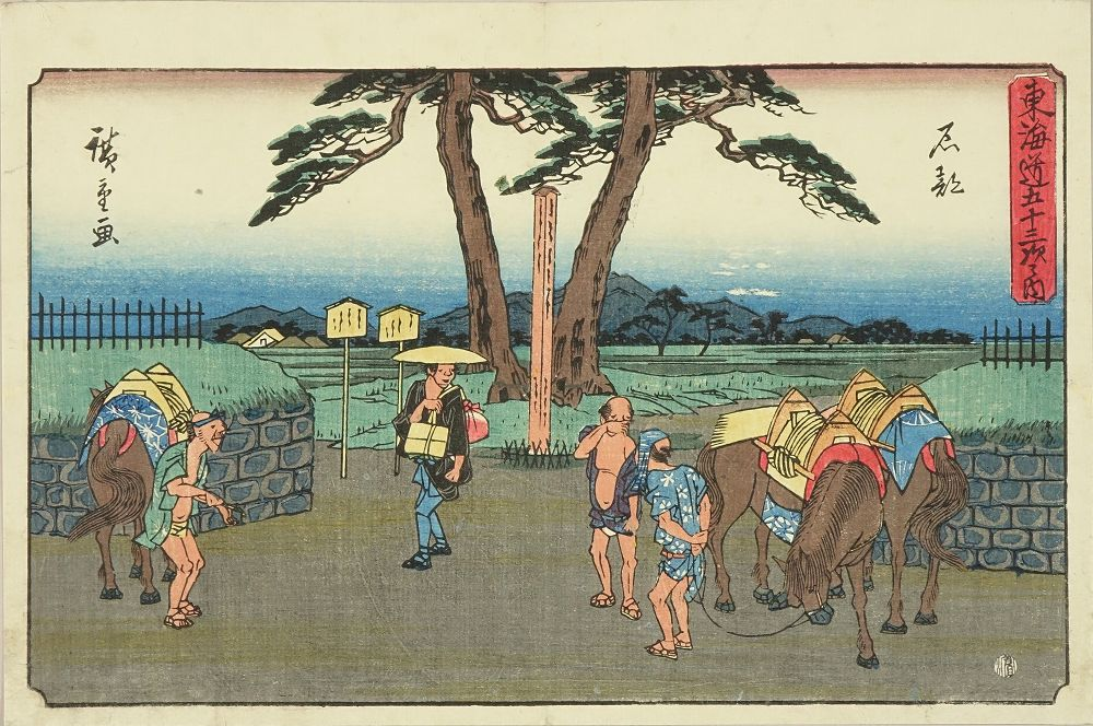 HIROSHIGE Ishibe, from <i>Tokaido gojusan tsugi no uchi</i> (the fifty-three stations of the Tokaido), (the '<i>Gyosho</i>' Tokaido)