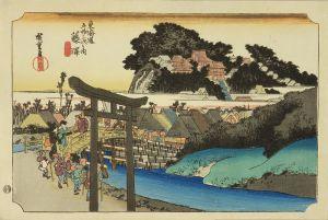 広重/東海道五十三次之内 藤沢 遊行寺のサムネール