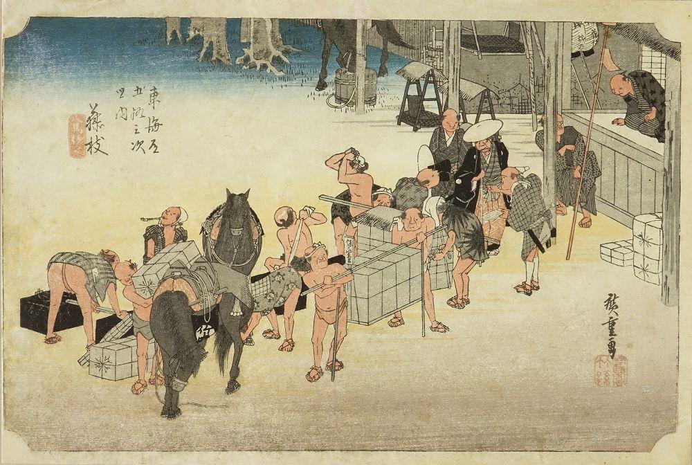 HIROSHIGE Fujieda, <i>Jimba tsugitate</i> (Changing porters and horses), from <i>Tokaido gojusan tsugi no uchi</i> (the Fifty-three stations of the Tokaido)