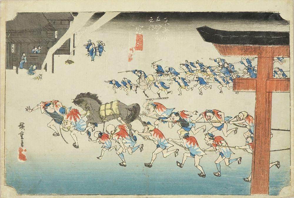 HIROSHIGE Miya, <i>Atsuta Shinji</i> (Festival of Atsuta Shrine), from <i>Tokaido gojusan tsugi no uchi</i> (the Fifty-three stations of the Tokaido)