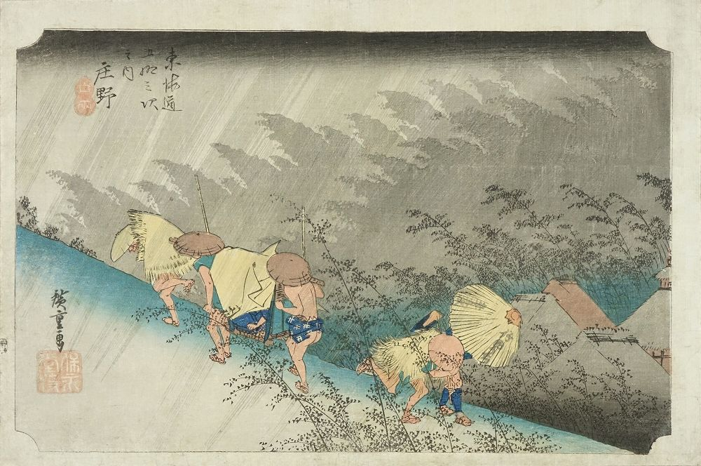 HIROSHIGE Shono, <i>haku-u</i> (White rain), from <i>Tokaido gojusan tsugi no uchi</i> (the Fifty-three stations of the Tokaido)