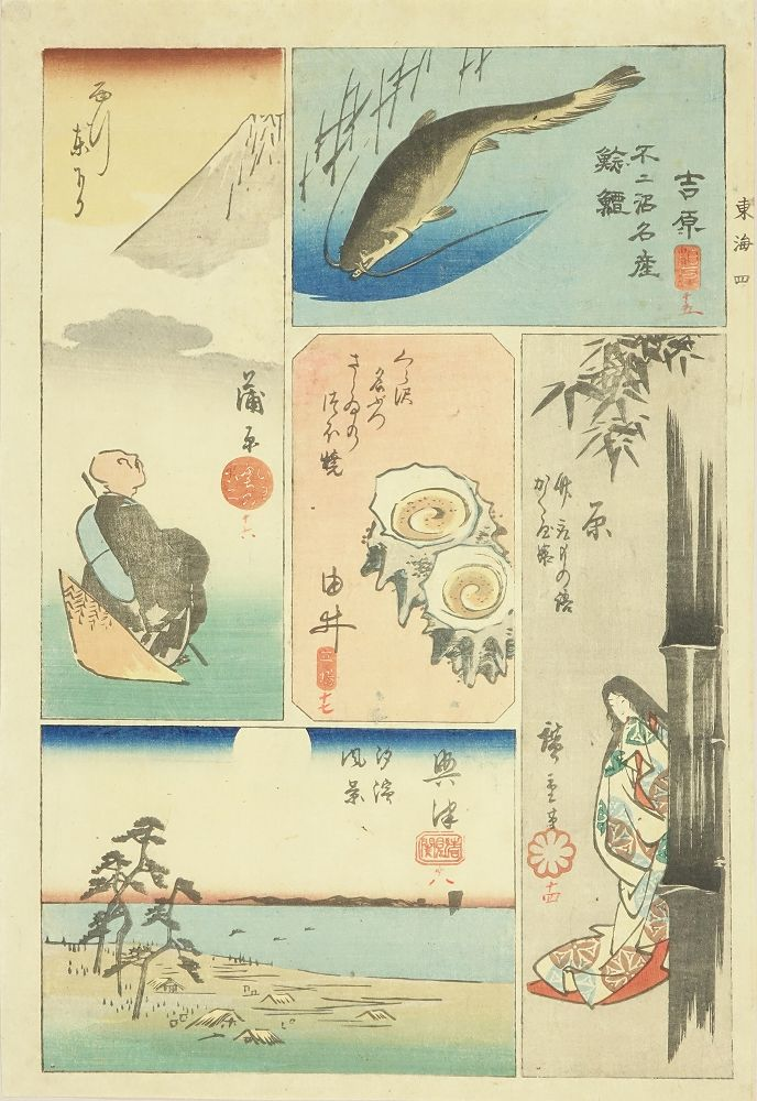 HIROSHIGE Hara, Yoshiwara, Kambara, and Yui, from <i>Tokaido harimaze zue</i> (Cutout pictures of Tokaido)