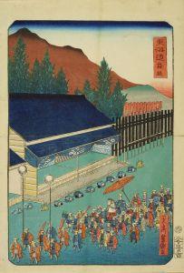 芳盛/東海道 (御上洛東海道)箱根のサムネール