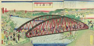 国輝/摺上橋真景(福島県) のサムネール