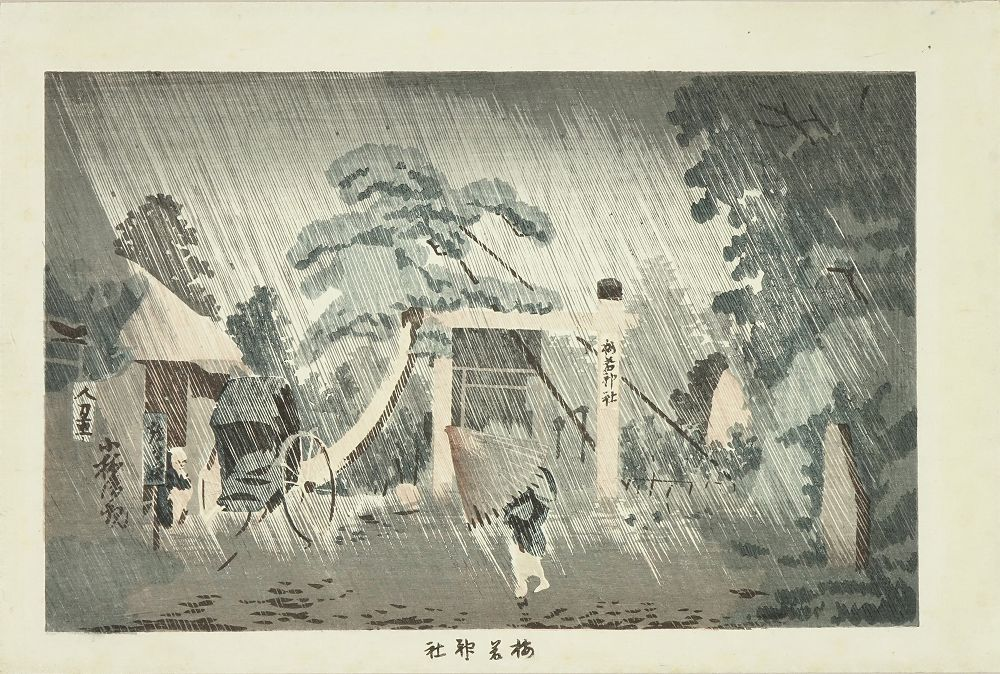 清親 東京名所 梅若神社