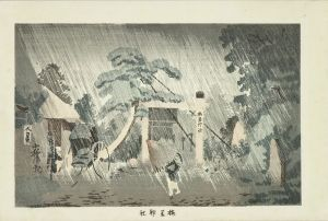 清親/東京名所 梅若神社のサムネール