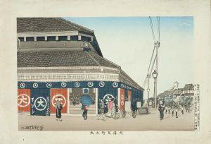 清親/東京名所 大傳馬町大丸のサムネール