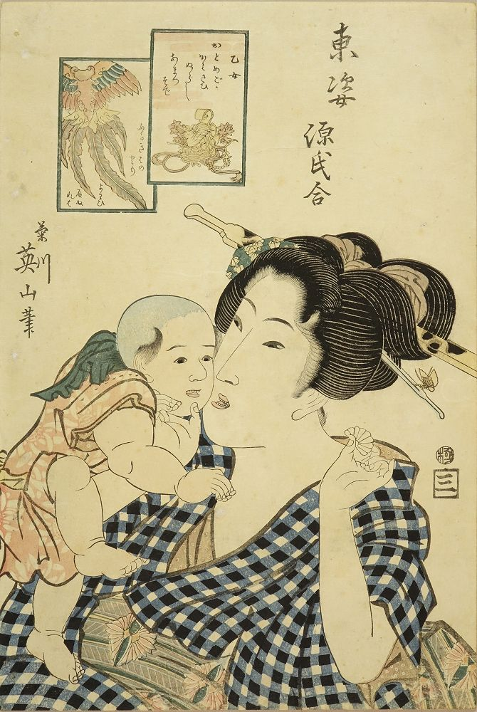 EIZAN A mother and baby, subtitled <i>Otome</i>, from <i>Azuma sugata Genji awase</i> (Collection of fashion of the east and chapters of the tale of Genji)