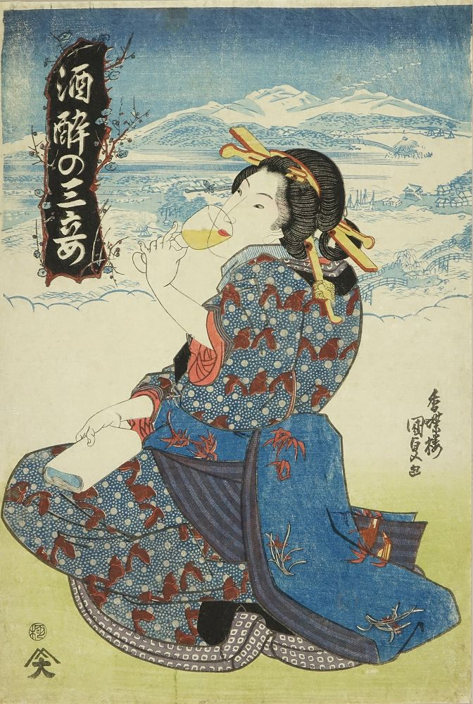 KUNISADA Beauty drinking <i>sake</i> from glass, titled<i> Sakeyoi no san mekake</i> (Three drunken concubines), background with <i>aizuri-e</i> (blue printed picture) of <i>Omi hakkei</i> (Eight views of Lake Biwa), probably a sheet of a triptych