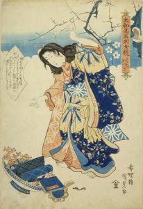 国貞/大和高名列女鏡 はちかつぎのサムネール