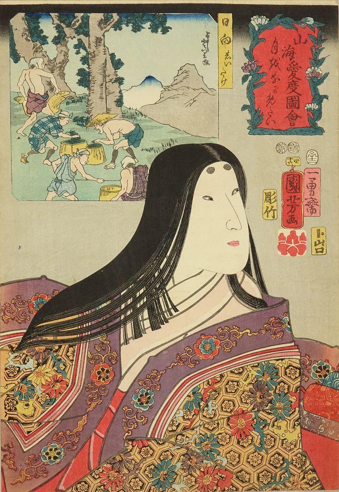 KUNIYOSHI <i>Tsuki o nagametai</i> (Wish to view the moon), Shiitake mushroom of Hyuga Province, from <i>Sankai medetai zue</i> (Celebrated products of mountain and sea)