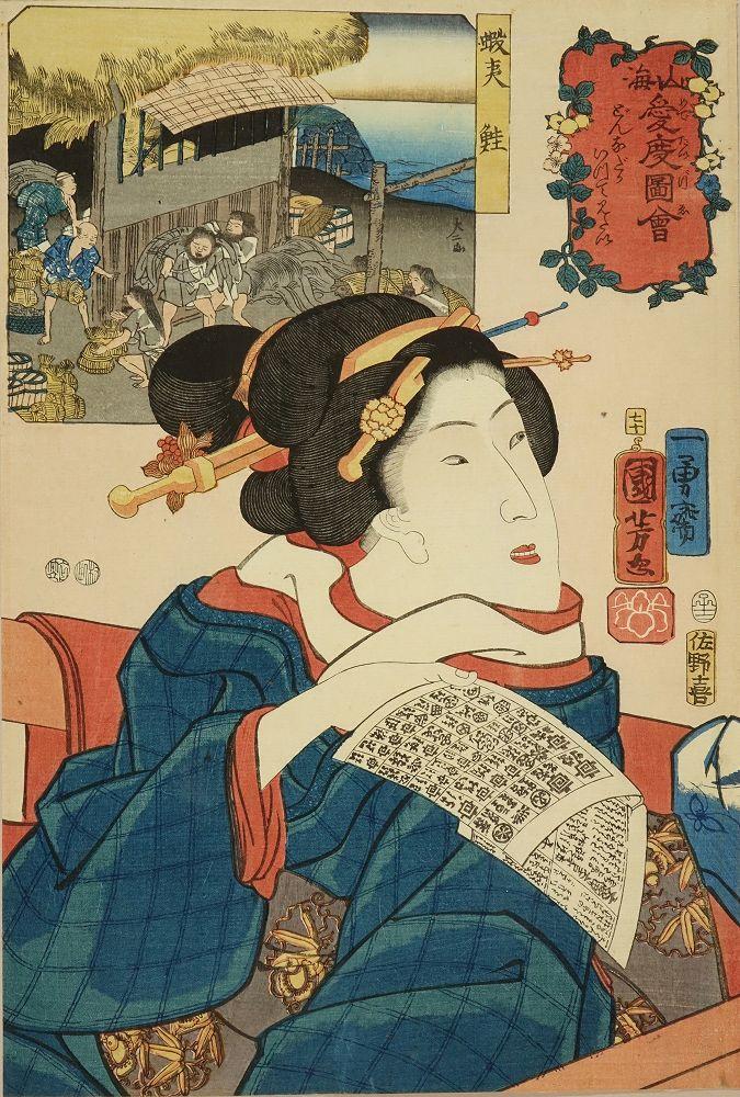 KUNIYOSHI <i>Donadaka ittemitai</i> (Desire to go to see how it is), salmon of Ezo Province, from <i>Sankai medetai zue</i> (Celebrated products of mountain and sea)