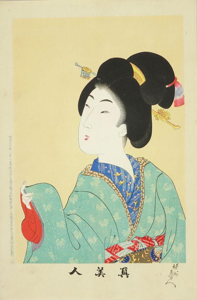CHIKANOBU <i>Shin bijin</i> (True-beauties), No. 3