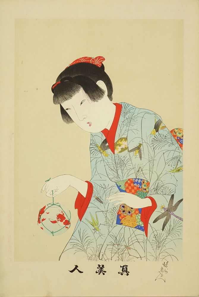 CHIKANOBU <i>Shin bijin</i> (True-beauties), No. 9