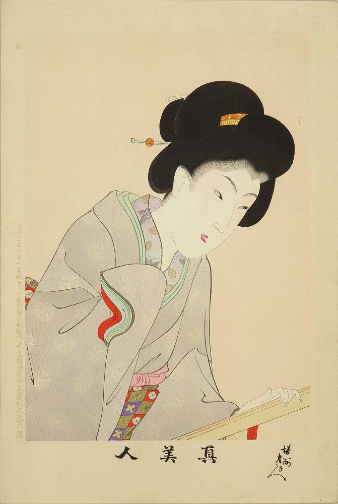CHIKANOBU <i>Shin bijin</i> (True-beauties), No. 16