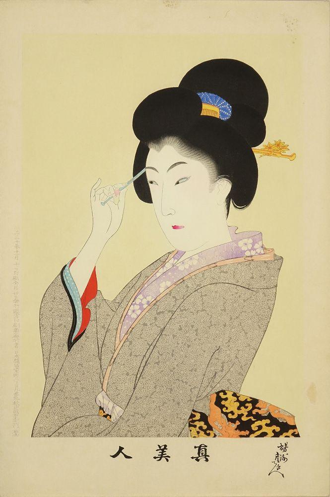 CHIKANOBU <i>Shin bijin</i> (True-beauties), No. 25