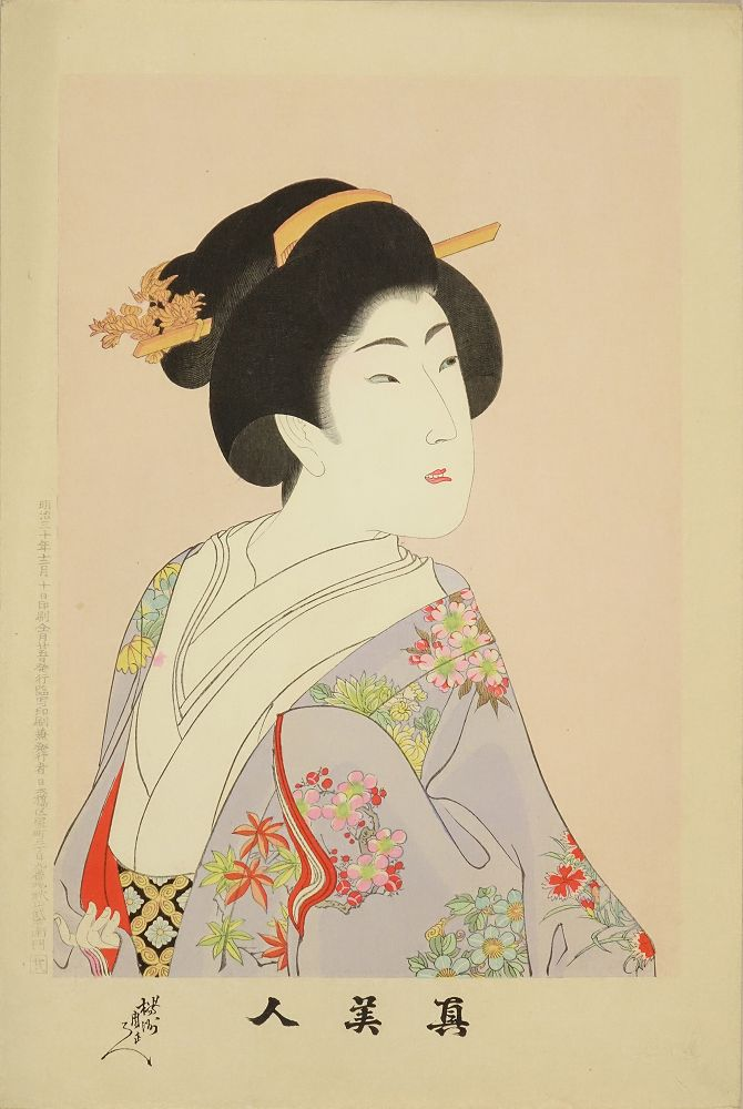 CHIKANOBU <i>Shin bijin</i> (True-beauties), No. 28