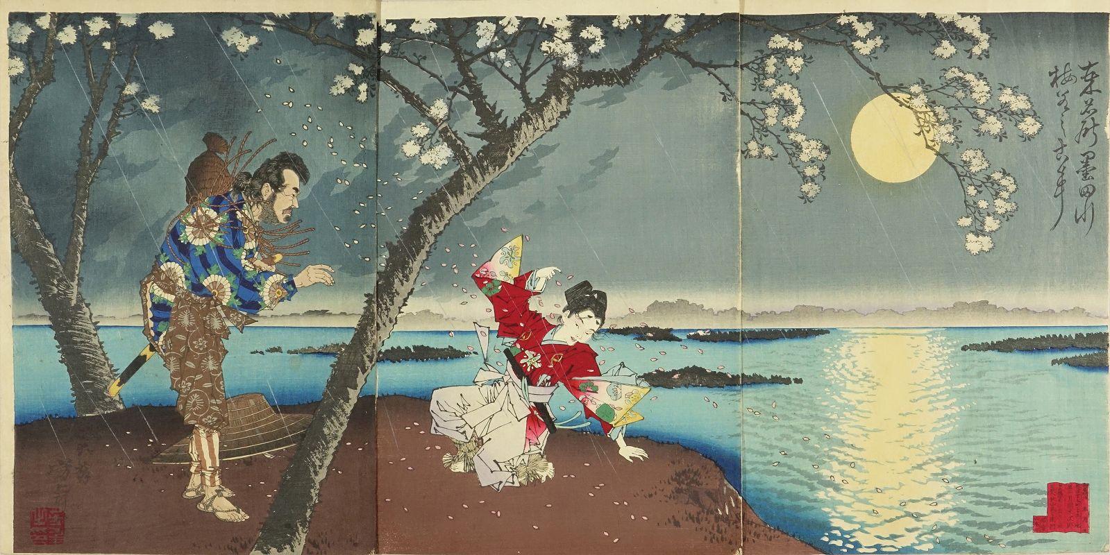 YOSHITOSHI <i>Azuma meisho Sumidagawa Umewaka no koji</i> (Famous places of the east, history of Umewaka Shrine at Sumida River), illustrating Umewakamaru and child seller, triptych