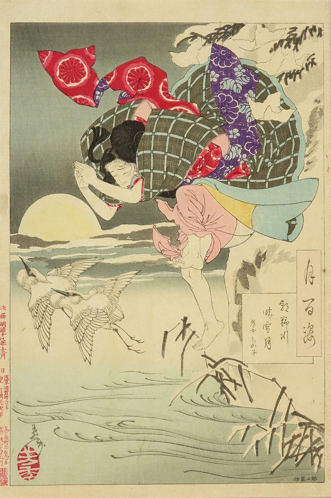 YOSHITOSHI <i>Asanogawa seisetsu no tsuki, Kojo Chikako</i> (Moon of pure snow at Asano River -Chikako, the faithful daughter), from <i>Tsuki hyakushi</i> (One hundred aspects of the moon)