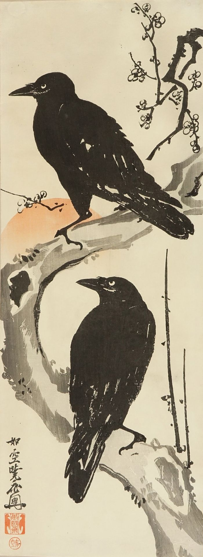 KYOSAI Two crows perched on a plum tree against setting sun