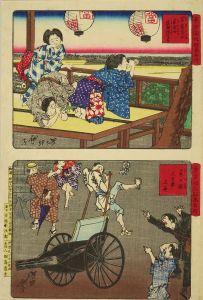 芳年/東京開化狂画名所 芝愛宕山茶屋女遠眼鏡を見る 霞ヶ関人力車上手のサムネール
