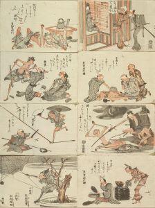 無款/鳥羽絵風戯画 東雲明行賛のサムネール