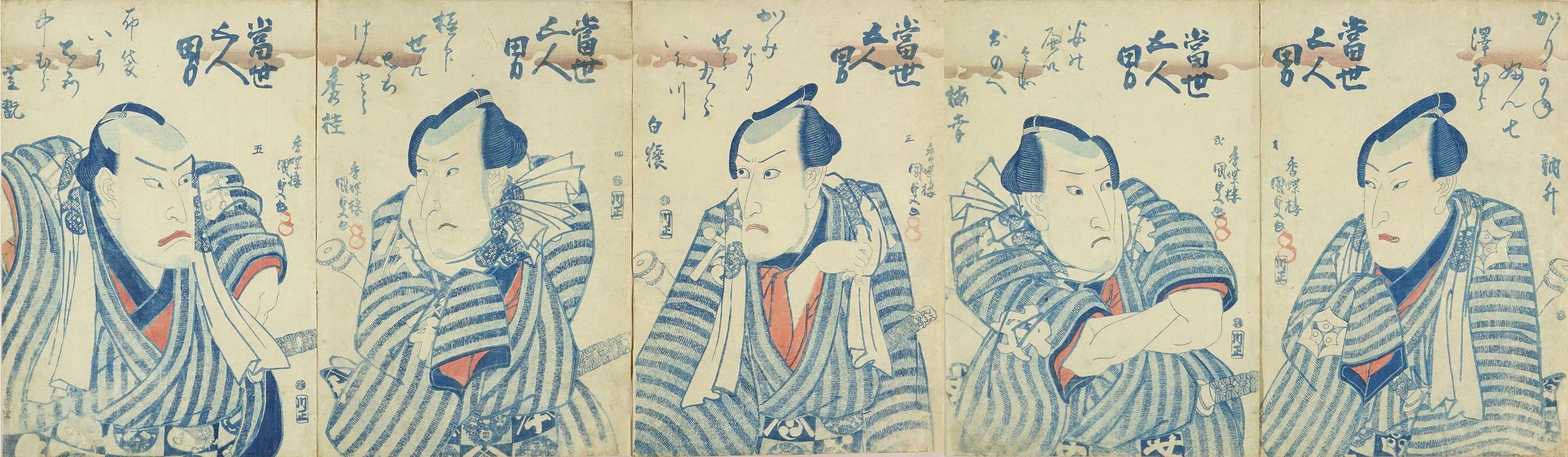 KUNISADA <i>Aizuri-e</i> (Blue printed picture) of five braveries, five sheets, complete