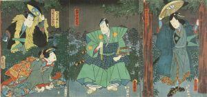 豊国三代/「夢結蝶鳥追」のサムネール