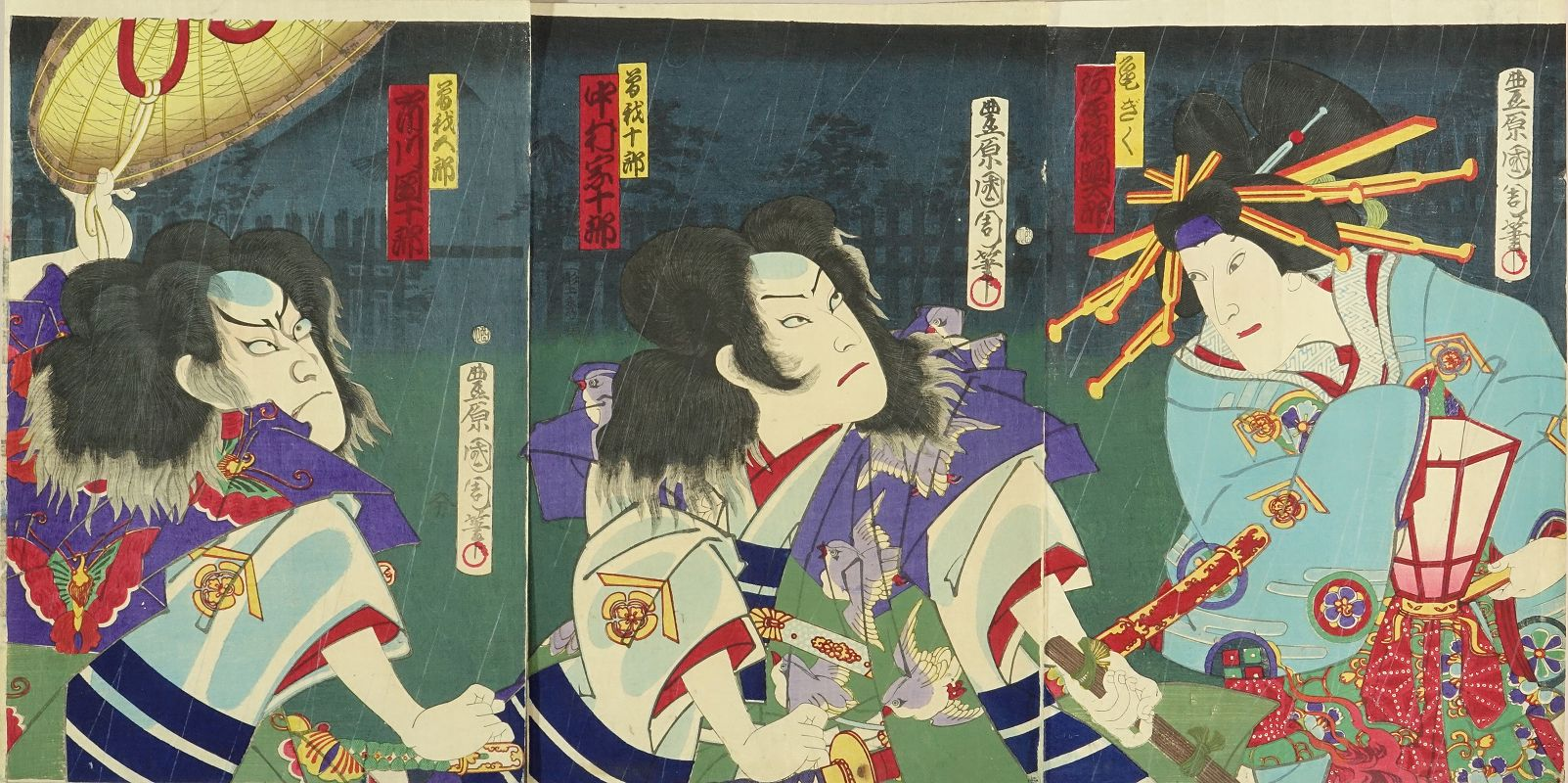 KUNICHIKA A scene of a kabuki performance, triptych