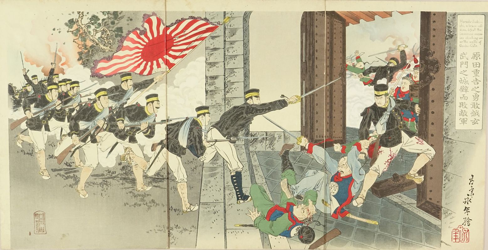 NAGATOSHI A scene of Sino-Japan war, titled in <i>English Harada-Jiukichi</i>, a brave soldier, defeat the immense enemies climbing over the walls of Genbu-gate, triptych