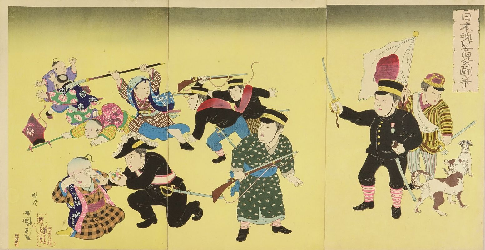 KOKUNIMASA <i>Nihon tamashii youji no toso</i> (Japanese spirit in the battle of children), triptych