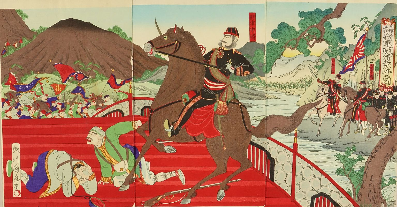 KUNITORA II A scene of Sino-Japan war, triptych