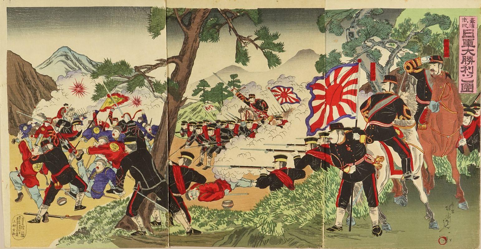 延一 台湾激戦日軍大勝利之図