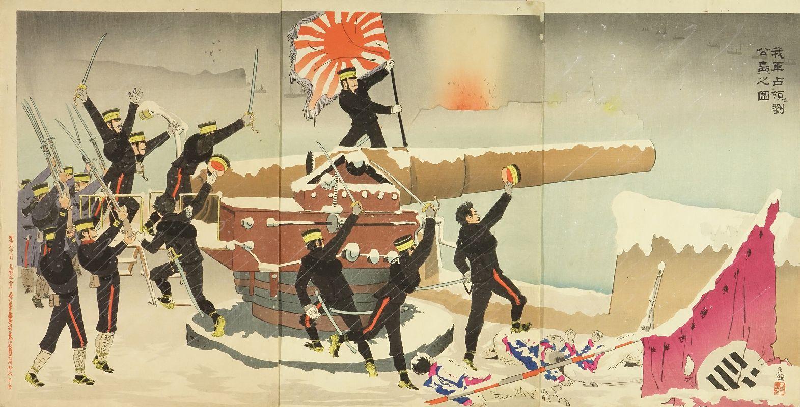 KIYOCHIKA A scene of Sino-Japan war, triptych