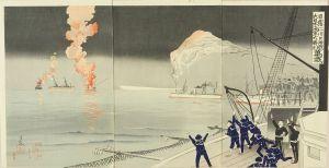 清親/日露仁川口海戦 大日本海軍大勝利のサムネール
