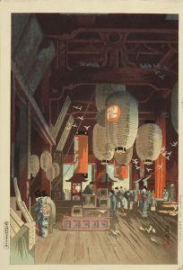 楢崎栄昭/浅草観世音の内堂のサムネール