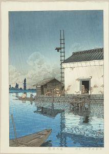 川瀬巴水/雨の牛堀のサムネール