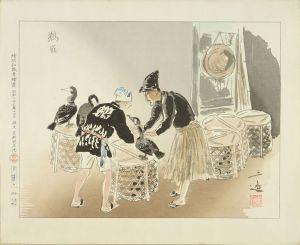和田三造/昭和職人絵尽 第1輯・第2輯・続のサムネール
