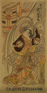 諸画家/漆絵十二秀 手摺複製木版画 12枚揃 原寸 昭和初期頃 台紙付 元箱 帙入 少シミのサムネール