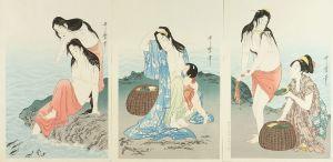 歌麿/鮑とり 手刷複製木版画 3枚続 原寸 悠々堂版 台紙付 帙入のサムネール