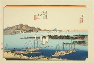 広重/広重 東海道五十三次 手刷複製木版画 55枚揃 各約22x33.5cm. 悠々堂版 各台紙入 帙入のサムネール