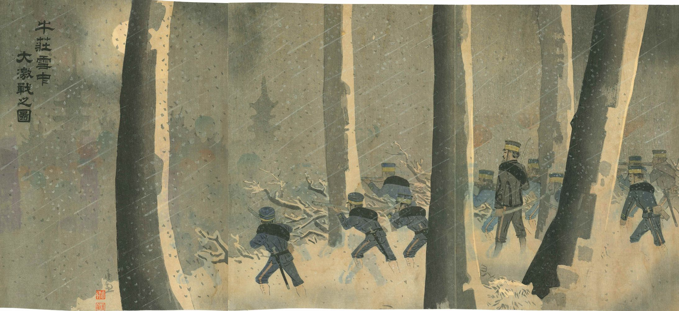KIYOCHIKA A scene of Sino-Japan war, triptych