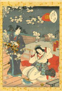 国貞二代/紫式部源氏かるた 8 花宴のサムネール