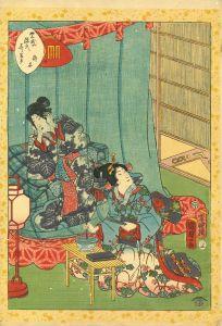 国貞二代/紫式部源氏かるた 10 賢木のサムネール